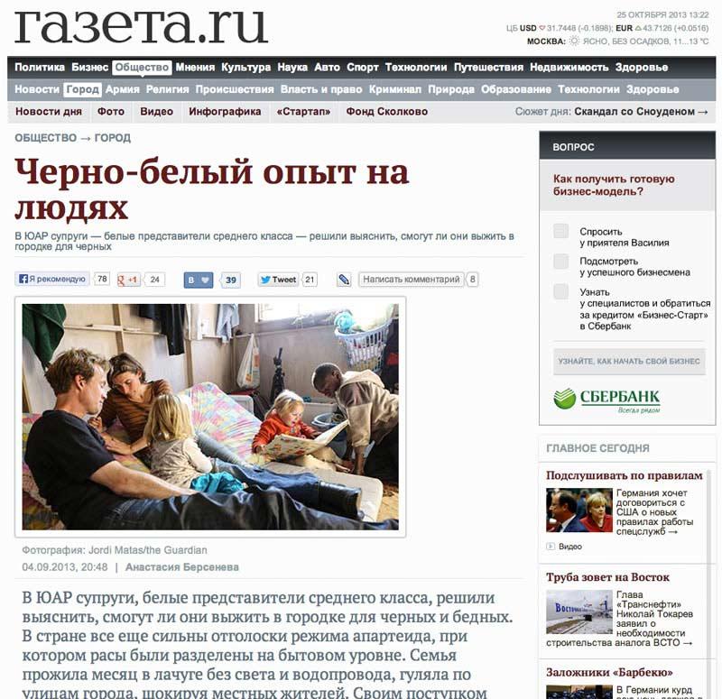 130904-Gazeta-Russia