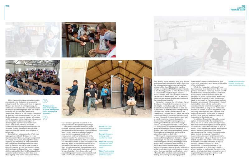 150301-ICON-Magazine-04