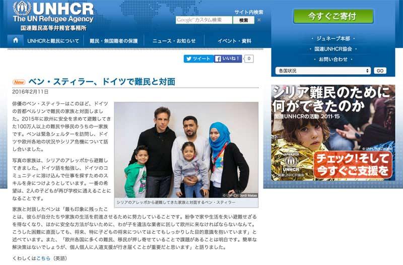 160211-UNHCR-Japan