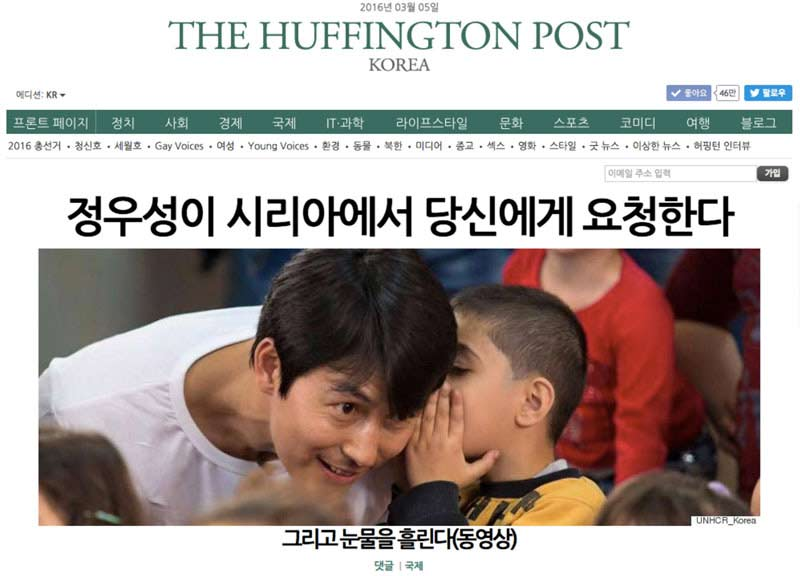 160303-Huffington-Post-South-Korea