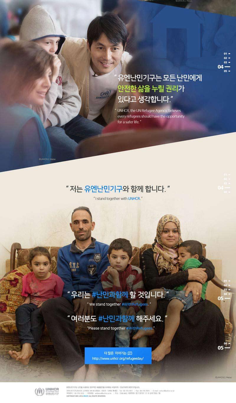 160531-UNHCR-SK-02