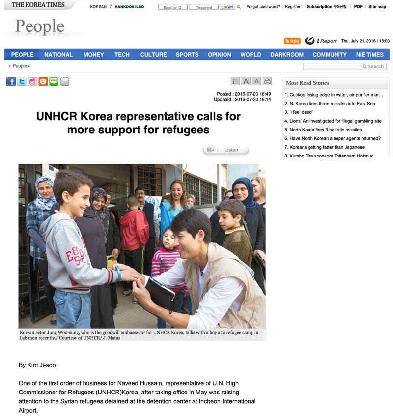 160720-Korea-Times
