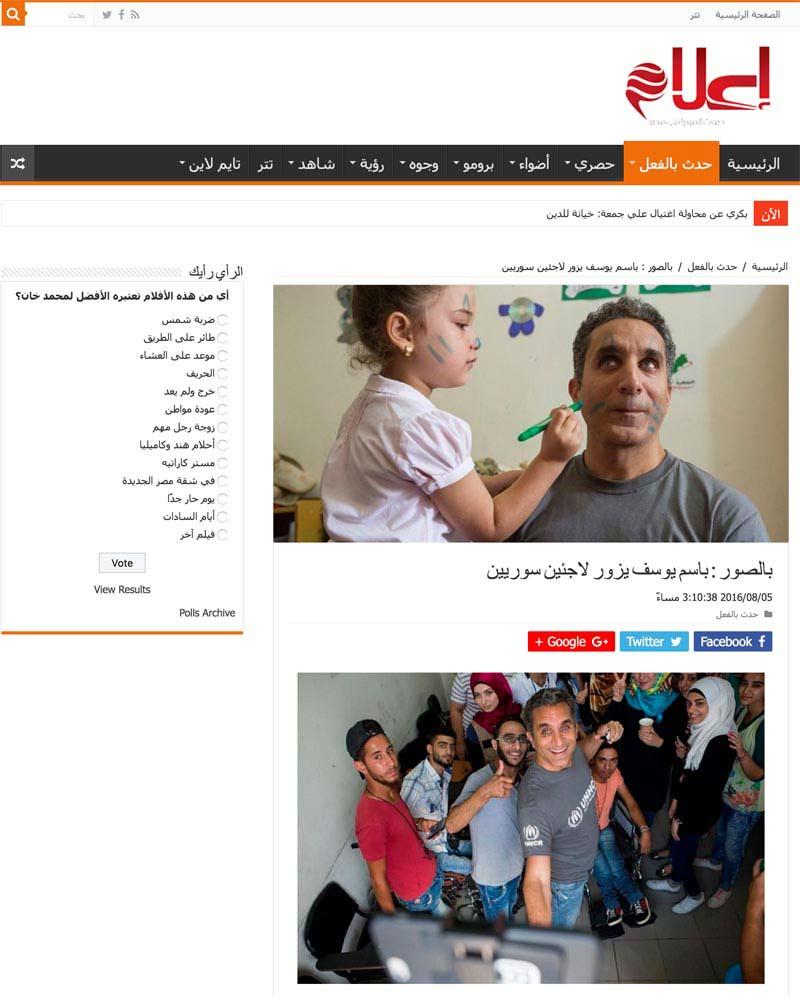160805-Voice-of-Media-Egypt-01