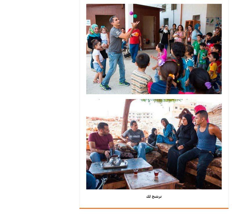 160805-Voice-of-Media-Egypt-03